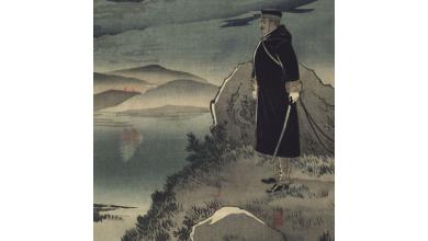 KIYOCHIKA Kobayachi